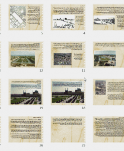 پاورپوینت معماری میدان نقش جهان اصفهان